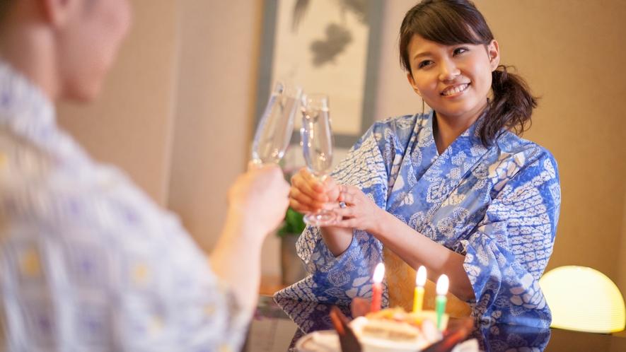 お祝いプラン◆専属パティシエ特製ケーキ等、お祝いに華を添える特典付きのプランをご用意しております。