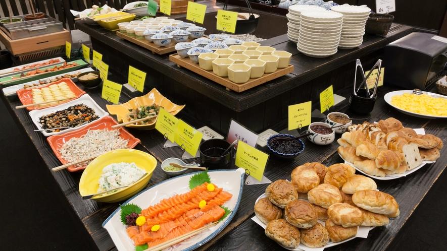 朝食(ビュッフェ)◆朝はパン派orごはん派、どちらのお客様にも満足頂ける和洋食ビュッフェです♪