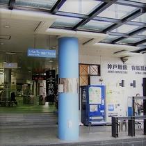 【月光園から徒歩10分】神戸電鉄 有馬温泉駅◆月光園の最寄り駅。出口は1つしかありません。
