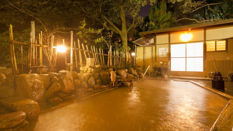 源泉掛け流し露天風呂◆殿方「阿福(おふく)の湯」 ※湯浴みのみ