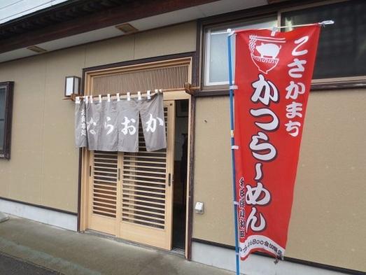小坂町の老舗『日本料理 奈良岡屋』でご夕食!豪華会席膳【あかしあ】プラン 1泊2食付