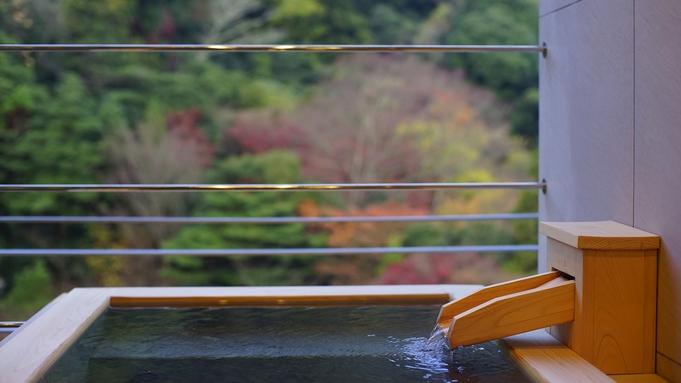 【楽天トラベル ゴールドアワード2020 受賞記念】ポイント10倍!天空の露天風呂付ロイヤルスイート