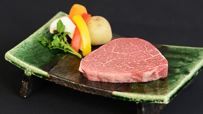 【究極の赤身肉】神戸牛A5シャトーブリアンを食す!『極上』神戸牛会席プラン / 50131-R03