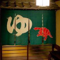 姉妹館・游月山荘 ご婦人大浴場「亀の湯」◆営業時間:11時~24時/朝6時~9時