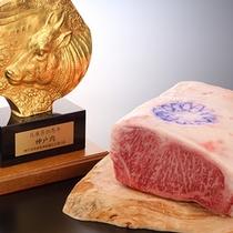神戸牛認定証◆月光園は「神戸肉流通推進協議会」様より、神戸肉取扱店として正式に認められております。