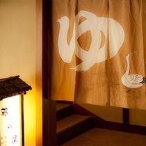 姉妹館・游月山荘 殿方大浴場「鶴の湯」◆営業時間:営業時間:11時~24時/朝6時~9時
