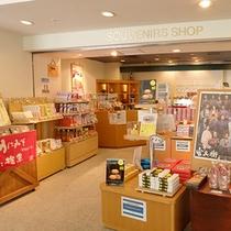 鴻朧館売店◆月光園オリジナル商品など豊富に取り揃えております。※営業時間 8時00分~18時00分