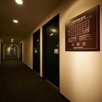 【廊下】客室