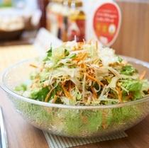 【健康無料朝食】有機JAS野菜