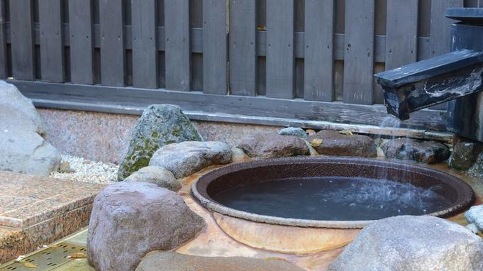 【朝食付】最終イン22時!観光の疲れを天然温泉でリフレッシュ♪