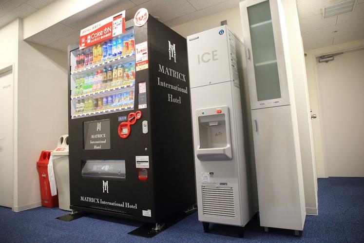自動販売機・製氷機コーナー(6F)