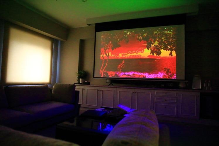 「マトリックス ガーデンシアタースイート」では100インチのスクリーンで迫力の映像がお楽しみ頂けます