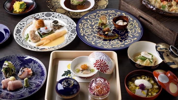 【秋冬旅セール】基本1泊2食付/懐石料理 18時〜19時30分