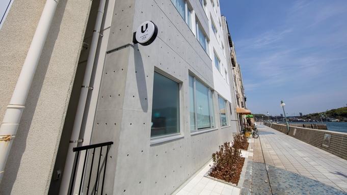 【秋冬旅セール】◆海岸通沿にNEW OPEN☆全室から尾道水道が見わたせるホテル♪≪素泊≫