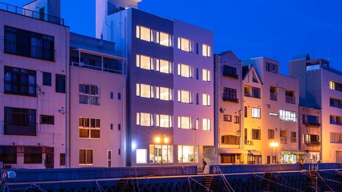 ◆【開業記念プラン】海岸通沿にNEW OPEN☆全室から尾道水道が見わたせるホテル♪≪素泊≫