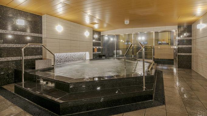 【素泊まり】2021年7月新規開業!大浴場完備!名古屋駅より徒歩約4分【アパは映画もアニメも見放題】