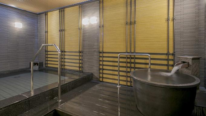【素泊まり・事前決済限定】非接触1秒チェックイン体験プラン ■宿泊者無料の大浴場完備