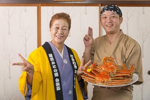 4月以降も人気!茹でズワイ蟹1パイ+旬のアワビ+天然岩ガキ 特盛プラン♪