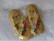 かわいい子供用スリッパ&歯磨きセット