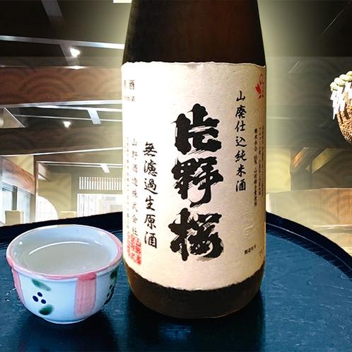 大阪名酒片野桜
