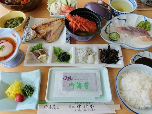 【祝い魚プラン】☆伊勢海老活造り&鮑の陶板焼き付き