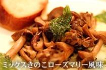 食事/きのこ