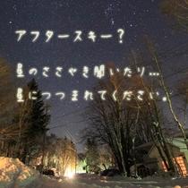 GEN入口前_冬_375_375