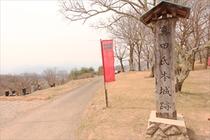 真田/本城跡_300