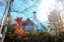 秋の外観200910