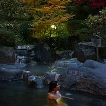 竹林に囲まれた庭園露天風呂