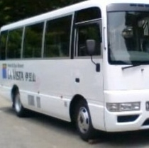 送迎◆マイクロバス