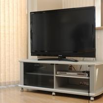 お部屋◆テレビ