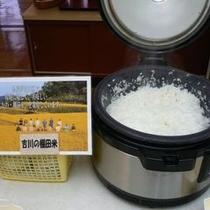 【ご朝食バイキング】/新潟こしひかり吉川産棚田米