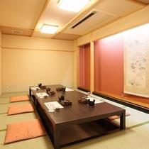 食事処【松風】/夕食は「個室」でお召し上がりいただております。※個室一例