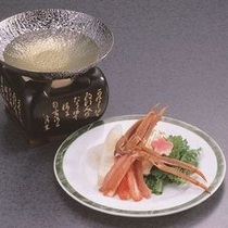 チョイス料理:【ずわい蟹のしゃぶしゃぶ】 ※イメージ