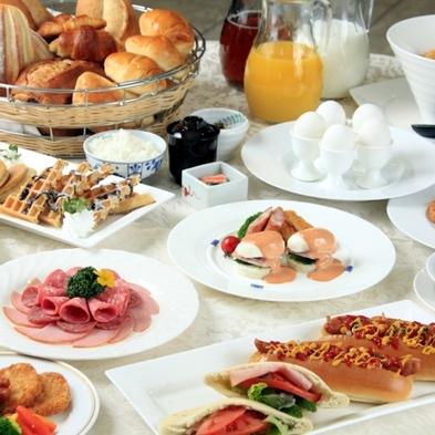 【アリーサマーSALE】ファミリープラン♪小学生までの添い寝無料♪≪朝食付≫