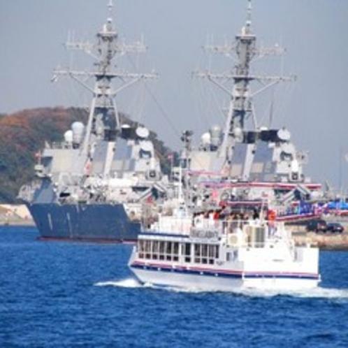 迫力満点!『横須賀軍港巡り』