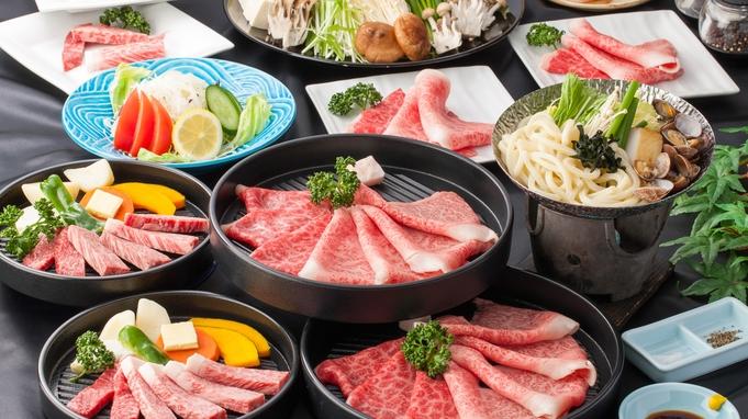 【もう笑いが止まらない!極上幡豆和牛食べ放題コース】ステーキ&すき焼きを満足するまで♪1日先着6組