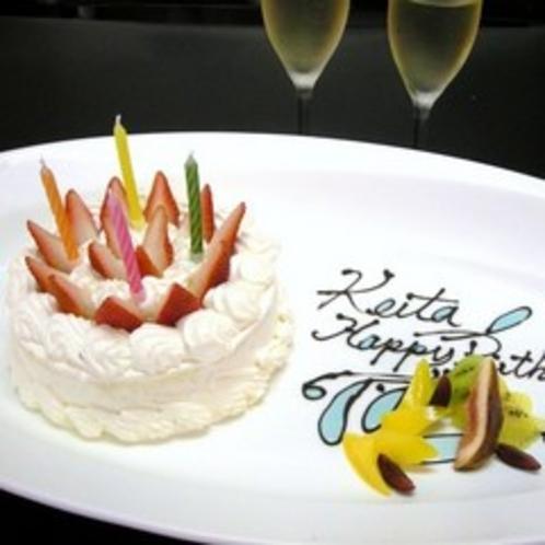 アニバーサリーケーキ(一例)