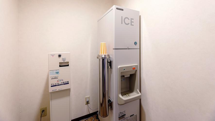 無料の製氷機(アイスベンダー)各客室フロアに設置