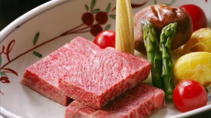 <夕食個室>深い味わいとまろやかな脂質が魅力のブランド和牛「山形牛」の贅沢ステーキプラン
