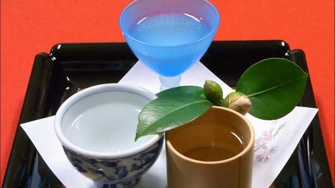【夏旅セール】<天童の地酒三種を呑み比べ>米どころ山形利き酒プラン