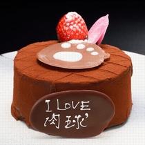 当館特製!!肉球ぺったんこケーキ