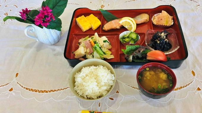 【沖縄Days】沖縄北部にある海と自然に囲まれたプライベートコテージで過ごす休日≪朝食付き≫