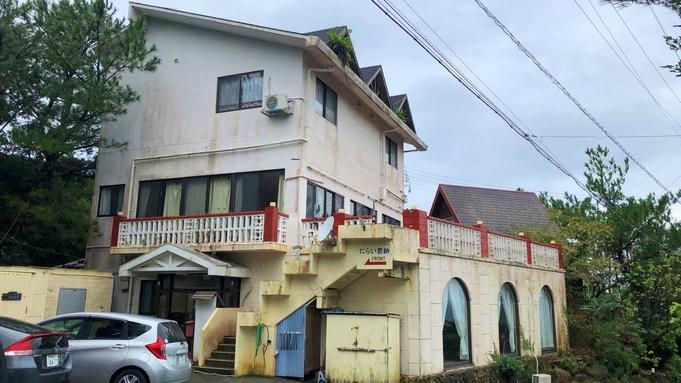 【沖縄Days】大切な家族のワンちゃんと一緒にステイ!庭付きプライベートコテージ≪朝食付き≫