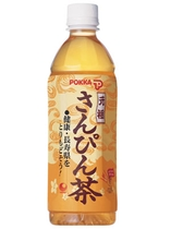 沖縄県民愛飲さんぴん茶