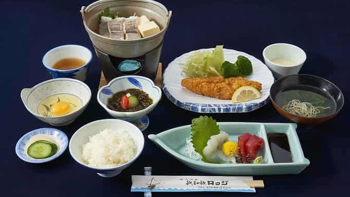 【リーズナブル】【ビジネス/一人旅におすすめ】お手軽料理でお気軽和歌の浦の旅♪(1泊2食)