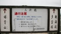 玉津島神社松尾芭蕉歌碑
