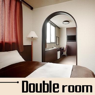 【23平米】Double Room【1〜2名様ご利用】GOOD Night Plan