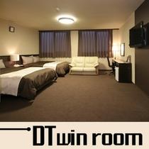 ■デラックスツインルーム■当ホテルでもっとも広いお部屋になります